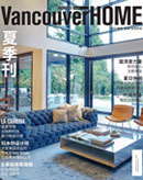 Vancouver Summer 2017 Chinese Version